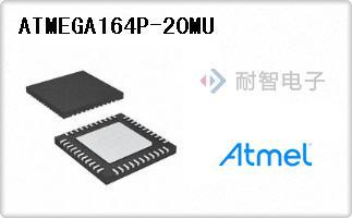ATMEGA164P-20MU
