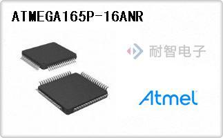 ATMEGA165P-16ANR