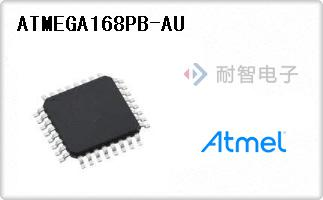 ATMEGA168PB-AU