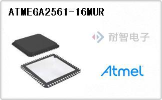 ATMEGA2561-16MUR代理