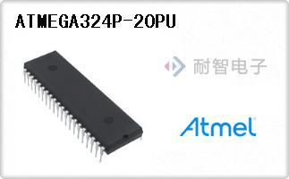 Atmel公司的微控制器-ATMEGA324P-20PU