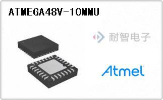 ATMEGA48V-10MMU