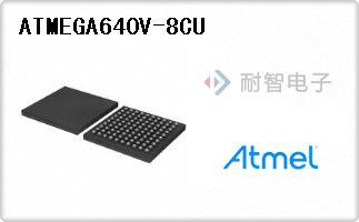 ATMEGA640V-8CU
