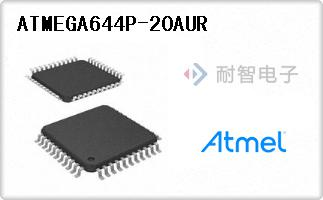 ATMEGA644P-20AUR
