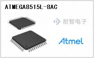 Atmel公司的微控制器-ATMEGA8515L-8AC