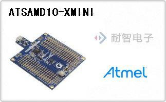 ATSAMD10-XMINI
