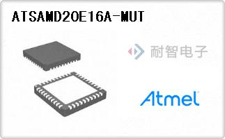 ATSAMD20E16A-MUT