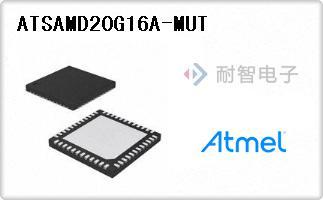 ATSAMD20G16A-MUT
