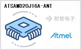 ATSAMD20J16A-ANT
