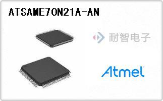 ATSAME70N21A-AN