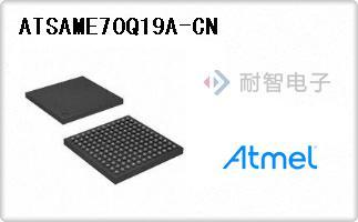 ATSAME70Q19A-CN