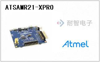 ATSAMR21-XPRO