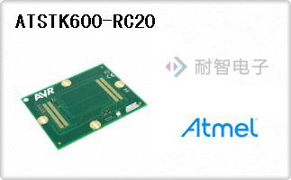 ATSTK600-RC20
