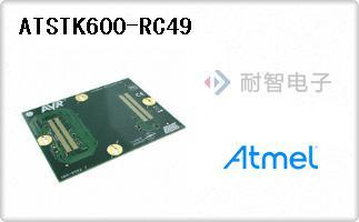 ATSTK600-RC49