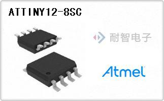 ATTINY12-8SC