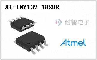 ATTINY13V-10SUR