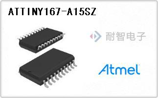 ATTINY167-A15SZ