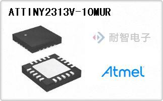 ATTINY2313V-10MUR