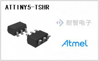 ATTINY5-TSHR