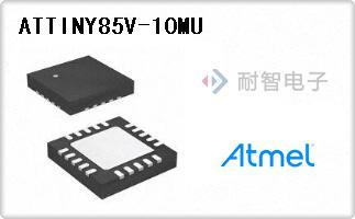 ATTINY85V-10MU