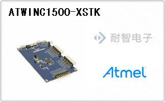 Atmel公司的RF 评估和开发套件,板-ATWINC1500-XSTK
