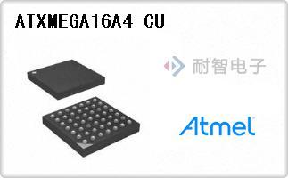 ATXMEGA16A4-CU