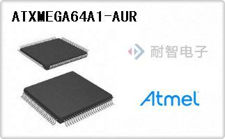 Atmel公司的微控制器-ATXMEGA64A1-AUR