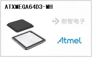 ATXMEGA64D3-MH