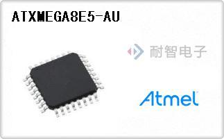 ATXMEGA8E5-AU