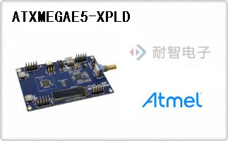 ATXMEGAE5-XPLD
