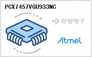PCX7457VGU933NC