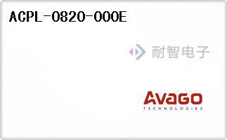 ACPL-0820-000E
