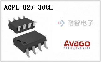 Avago公司的晶体管,光电输出光隔离器-ACPL-827-30CE