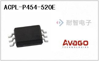 Avago公司的晶体管,光电输出光隔离器-ACPL-P454-520E
