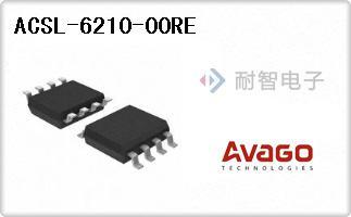 ACSL-6210-00RE