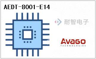 AEDT-8001-E14