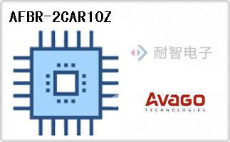 AFBR-2CAR10Z
