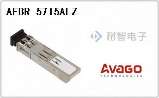 AFBR-5715ALZ