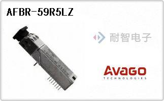 AFBR-59R5LZ