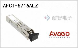 AFCT-5715ALZ