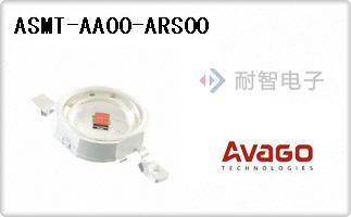 Avago公司的彩色LED-ASMT-AA00-ARS00