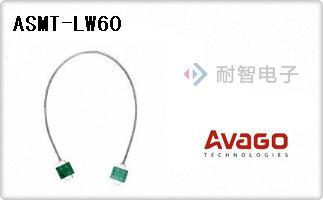 ASMT-LW60