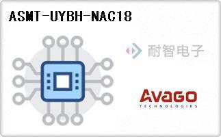 ASMT-UYBH-NAC18