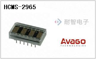 HCMS-2965