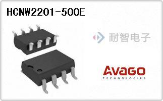 HCNW2201-500E