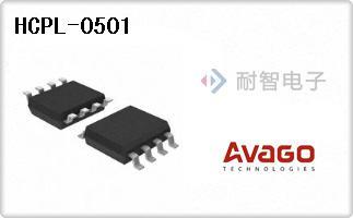 Avago公司的晶体管,光电输出光隔离器-HCPL-0501