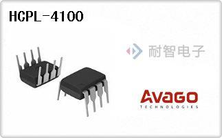 HCPL-4100代理
