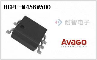 Avago公司的逻辑输出光隔离器-HCPL-M456#500