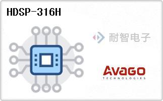 Avago公司的LED字符与数字显示器模块-HDSP-316H