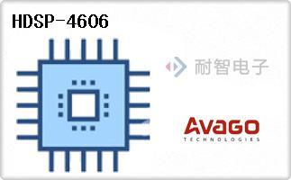 HDSP-4606